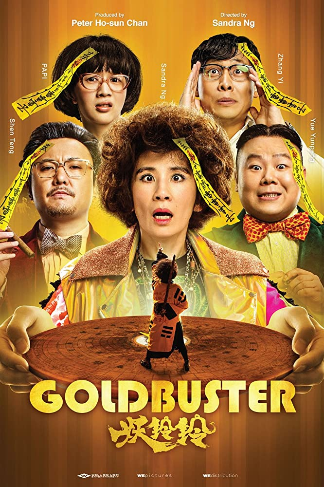 Download Film Goldbuster (2017) WEB-DL Subtitle Indonesia