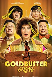 Goldbuster download hd movie watch online