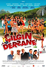 The Class(2007) Poster - Movie Forum, Cast, Reviews