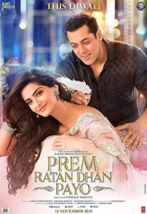 Prem Ratan Dhan Payo (2015) Download on Vidmate