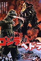 Image of Godzilla vs. Hedorah