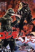 Image of Godzilla vs. Hedorah