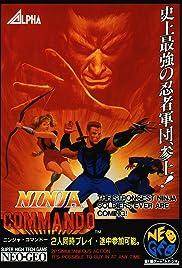 Ninja Commando Poster