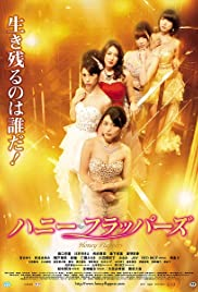 Honey Flappers Poster