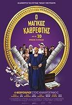 Magikos kathreftis