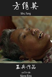 Mrs. Fang Poster
