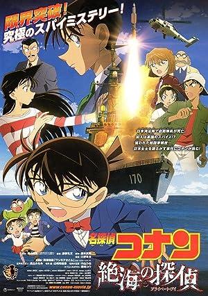 Detective Conan Movie 17: Private Eye in the Distant Sea (2013)