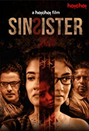 Sin Sister (2020) poster