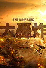 The Bombing Poster