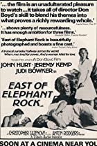 Image of East of Elephant Rock