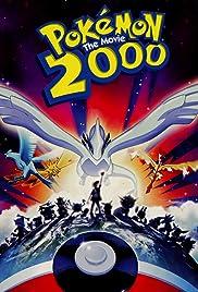 покемон 2000 скачать торрент - фото 5