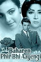 Image of Baharen Phir Bhi Aayengi