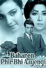 Baharen Phir Bhi Aayengi Poster