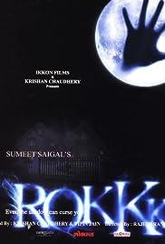 Rokkk Poster
