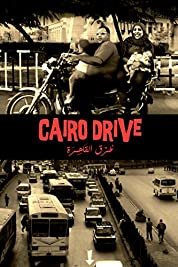 Cairo Drive (2013) poster