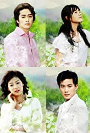 Yeoleum hyangki Poster - TV Show Forum, Cast, Reviews