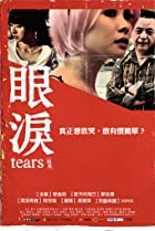 Image of Tears
