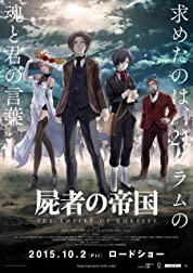 Empire Of Corpses (2015)