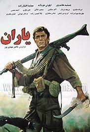 Yaran Poster