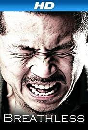 Ddongpari(2008) Poster - Movie Forum, Cast, Reviews