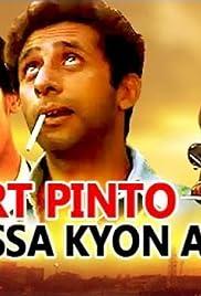 Albert Pinto Ko Gussa Kyon Ata Hai Poster