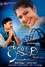 Godavari(2006) Poster - Movie Forum, Cast, Reviews