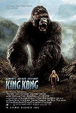 King Kong(2005)