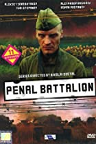 Image of The Penal Battalion