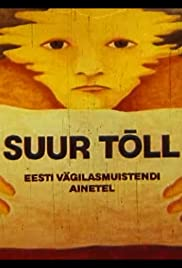 Suur Tõll Poster