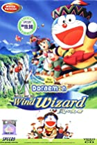 Image of Doraemon: Nobita and the Wind Wizard