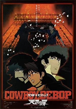 Cowboy Bebop: The Movie poster