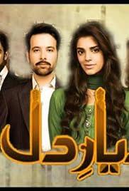 Diyar-e-Dil Poster