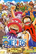 Image of One piece: Chinjou shima no chopper oukoku