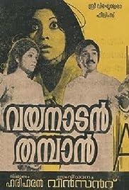 Vayanadan Thampan Poster