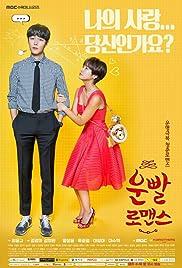 Woonppal Romaenseu Poster - TV Show Forum, Cast, Reviews