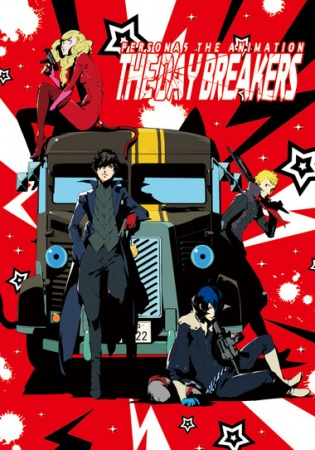 image Persona 5 the Animation: The Day Breakers (2016) (TV) Watch Full Movie Free Online