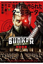 Watch Movie Project 12: The Bunker (2016)