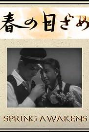 Haru no mezame Poster