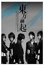 All About TVXQ Poster