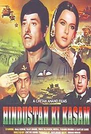 Hindustan Ki Kasam Poster