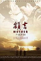 Image of My Mongolian Mother
