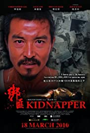 Bang fei Poster