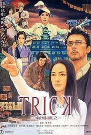Trick Poster - TV Show Forum, Cast, Reviews