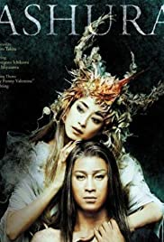 Ashura-jô no hitomi (2005) Poster - Movie Forum, Cast, Reviews