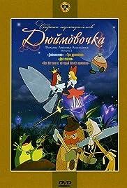 Dyuymovochka Poster