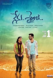 Nenu Sailaja (2016) + EXTRAS 720p UNCUT HDRip x264 [Dual Audio] [Hindi DD 2.0 – Telugu 2.0] Exclusive By -=!Dr.STAR!=- 1.30 GB
