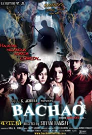Bachao - Inside Bhoot Hai... Poster