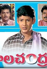 Balachandrudu Poster