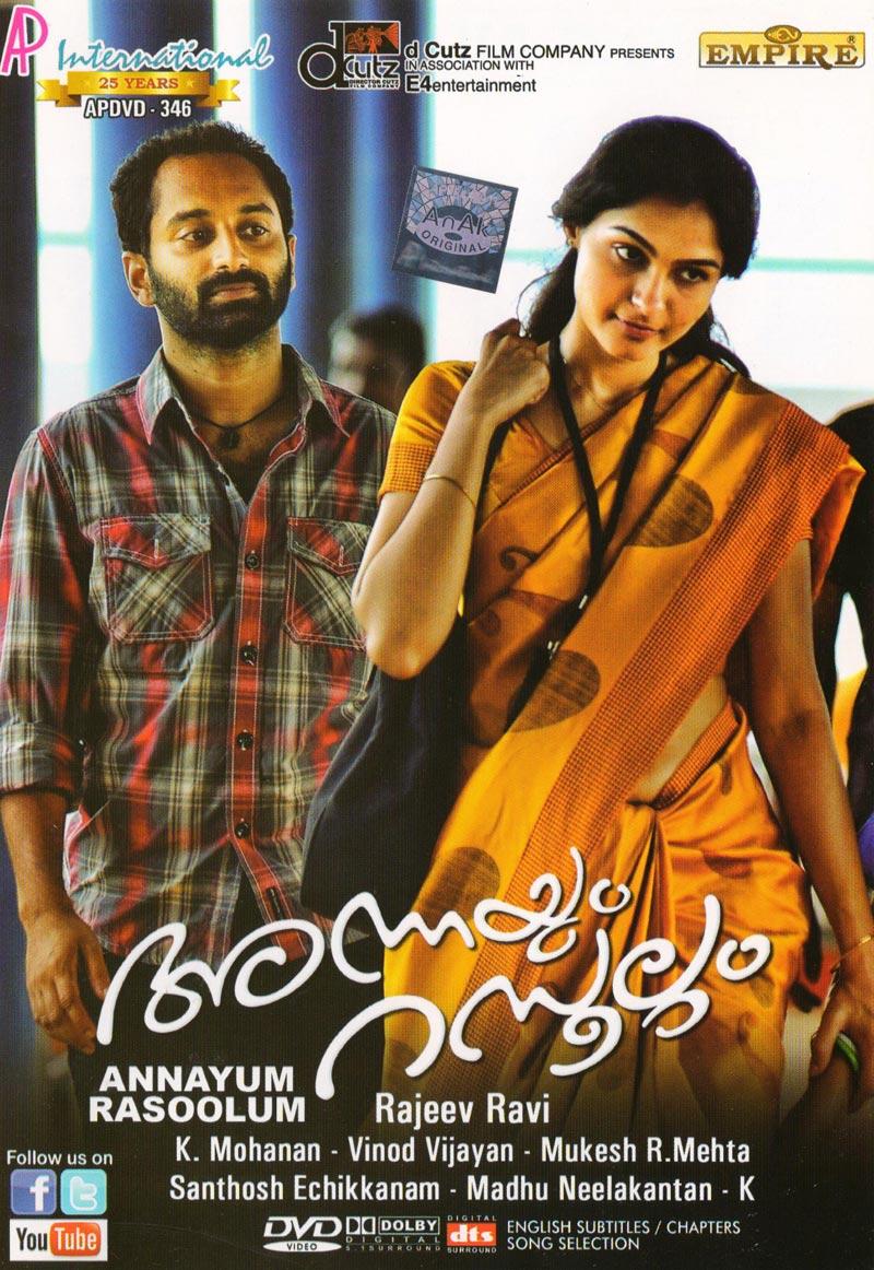 Annayum Rasoolum (2013) Malayalam Full Movie HDRip 700MB