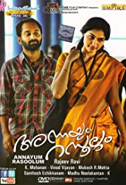 Annayum Rasoolum(2013) Poster - Movie Forum, Cast, Reviews